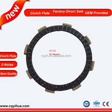 export fiber friction disc for motorcycle spare parts, oem provided