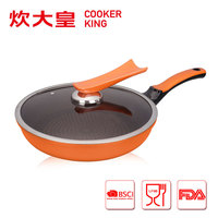 26cm Korean style covered non-stick frying pan with star printed interior