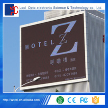 high quality led display full sexy xxx movies video outdoor waterproof full color led display panel