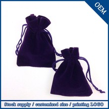 2015 Hot Selling 9x12cm Drawstring Jewerly Gift Purple Velvet Pouch
