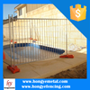 Anping 2014 Hot Sale Steel Pool Fence/Temporary Swimming Pool Fence Panels/Removable Pool Fence