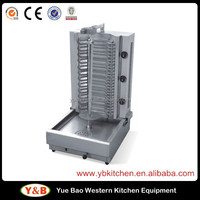 Commercial Stainless Steel Electric Shawarma Machine