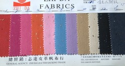 cotton twill fabric wholesale