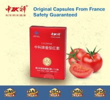 Antioxidant Supplement Herbs Anti-Aging Skin Care Extraction of Lycopene From Tomato