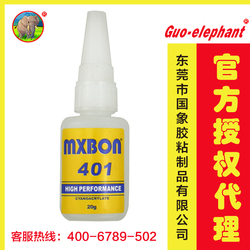 Locti 401 cyanoacrylate glue/adhesive, 401 super glue, loctit 401 instant adhesive / glue