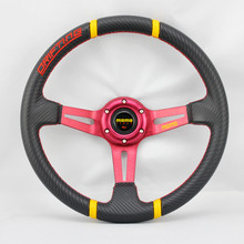 Car Modification Personality MOMO Steering Wheel 14 Inch PVC Material Include Black PVC Outer Red Aluminum Alloy