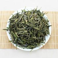 Top grade Yellow Mountain Tea (Huang Shan Mao Feng )