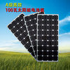High efficiency Cheap Price solar modules pv panel 50v solar panel China solar panel