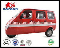 6 People 300cc Closed Driver Cabin Motorcycle Car In Ghana