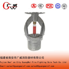 sprinkler system,sprinkler,reliable sprinkler