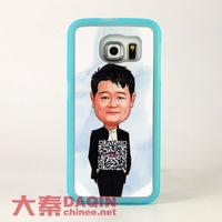 mobile phone case making machine for customized all phone skin