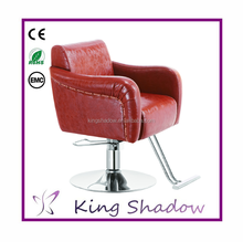 2015 hot selling barber used beauty salon furniture barber chair parts