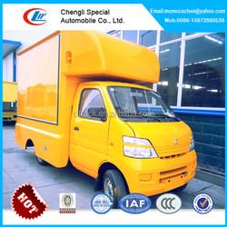 4 wheelers custom food trucks,mobile fast food car for sale,buy mobile food truck