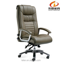 Luxury PU/PVC brown leather office chair A005