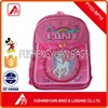 Fashion Design School supply Lovely school kid bag for girl,kids with cheaper price