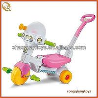 Cute plastic Pink kid ride on tricycle SP1496907C-2