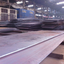 carbon steel plate sheet ms plate