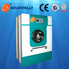 Industrial chemical washing machine