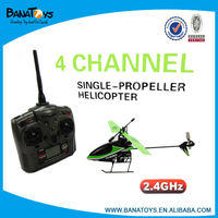2.4G 4 function 3.5 channel rc helicopter with USB
