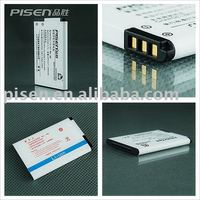 mobile Battery for Nokia ( BL-4C)