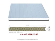 EPS Sandwich Board / Wall Panel / Building Materials Insulation Panels