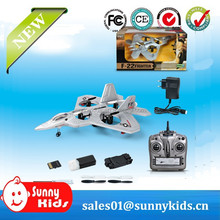 Latest rc quadcopter with camera rc plane wholesale