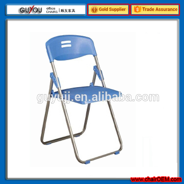 Wholesale Plastic Folding Chair With Cheaper Price For Dining Room gy 644