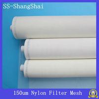 15 micron filter mesh