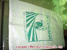 New Virgin Material PP Woven Rice Sacks 50kg