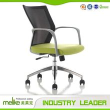 High Quality Newest With Custom Logo Rotating Chair Mechanism With Swivel Lock