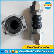 Stainless steel union type rubber joint for pipe compensator
