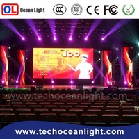 2015 led mesh p16 led curtain display led board for strip club