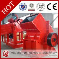 HSM Best Price Lifetime Warranty maize grinding mill