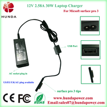 AC DC 12Volt/2.58A laptop charger for Microsoft Surface Pro 3 12 inch Tablet