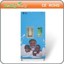 Automatic Fresh Milk Vending Machine