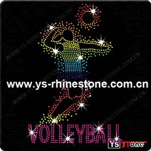 Cheap and high quality glitter volleyball iron on