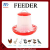 high hatching rate plastic feeder for chicken/duck in India