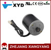 XYD-15A 12V-36V Scooter Brush DC Motor