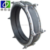 din single sphere rubber expansion joint
