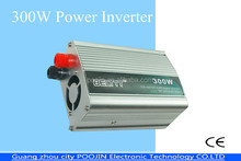 Compared used price 300w power inverter for bicycle rickshaw