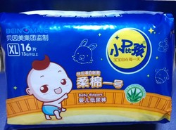 OEM ultra thin and soft premium quality china products baby diapers