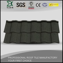 HIGH QUALITY STORM RESISTANCE STONE COATED ROMA METAL ROOF TILE