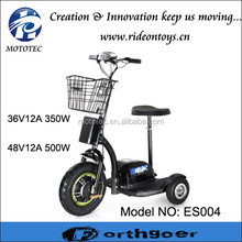 350w 500w Good quality Electric tricycle, Electric Trike, three wheel Mobility Scooter for old people