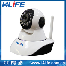 Intelligent Network Remote Rotate Motion Detection Wifi IP Camera Speaker Microphone