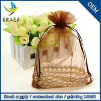Wholesale 15x20cm Brown Party Gift Bag,Packaging Organza Ribbon Bag