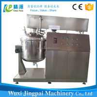High proformance automatic cream/lotion/paste vacuum emulsifying mixer for factory supply