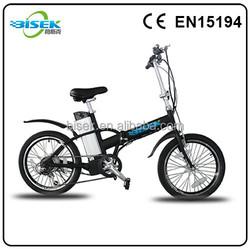 control box folding electric bike e rocket electric bike electric super pocket bike