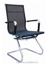 china my idea office furniture/office furniture professional/office furniture chair