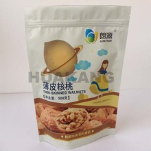 plastic packing bag for dried fruit/resuable dried fruit bag/dry fruit bag