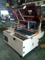 CHY-4550ALA1052 by trade assurance supplier for cell phone the pneumatic driven auto L type designed warm sealer